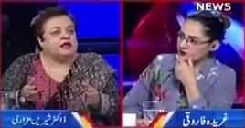 G For Gharida (Discussion on Current Issues) – 19th August 2019