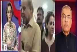 G For Gharida (Discussion on Different Issues) – 26th May 2018