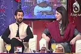 G For Gharida (Eid Special Show) – 6th June 2019