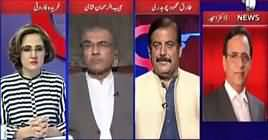 G For Gharida (Election 2018 And Politicians) – 22nd June 2018