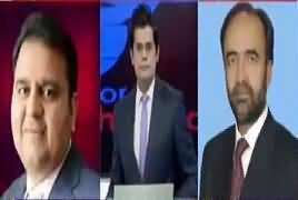 G For Gharida (Elections Will Be Held on Time - CJ) – 2nd June 2018
