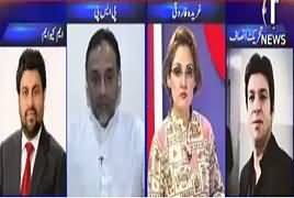 G For Gharida (Establishment Kis Ke Sath?) – 11th November 2017
