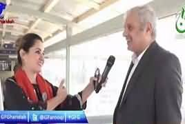 G For Gharida (Exclusive Show On Peshawar Metro) – 23rd March 2018