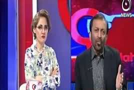 G For Gharida (Farooq Sattar Exclusive Interview) – 4th November 2017