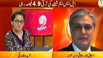 G For Gharida Farooqi (Mulki Taraqi Kahan Tak?) - 25th May 2017