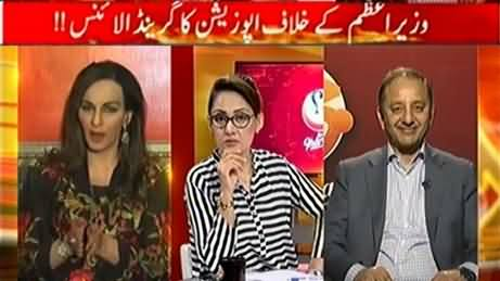 G For Gharida Farooqi (Opposition Grand Alliance Against PM) - 21st April 2017