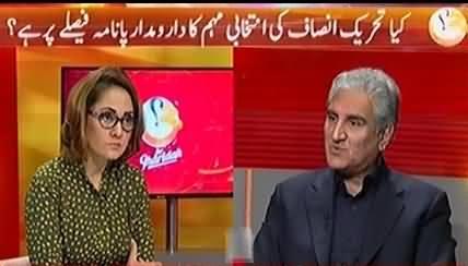 G For Gharida Farooqi (Shah Mehmood Qureshi Exclusive) - 9th February 2017