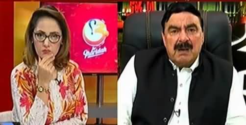 G For Gharida Farooqi (Sheikh Rasheed Ahmad Exclusive) - 20th May 2017