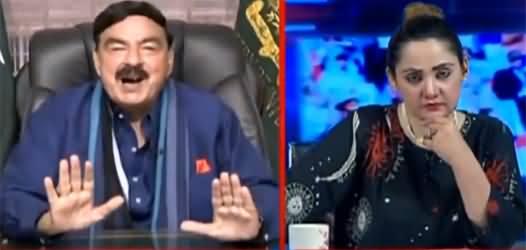 G For Gharida Farooqi (Sheikh Rasheed Exclusive Interview) - 13th January 2021