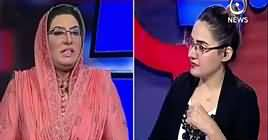 G For Gharida (Firdous Ashiq Awan New Info Minister) – 19th April 2019