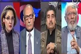 G For Gharida (Future of Balochistan Assembly) – 7th January 2018