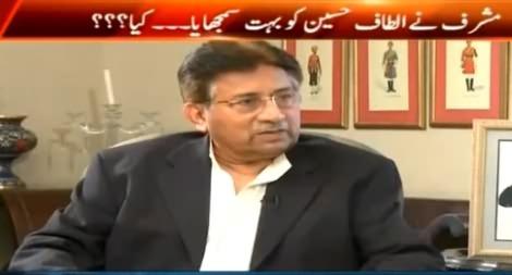 G For Gharida (General (R) Pervez Musharraf Exclusive Interview) – 21st March 2015