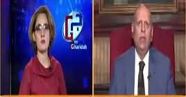 G For Gharida (Governor Punjab Ch. Sarwar Exclusive Interview) – 4th November 2018