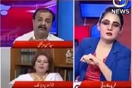 G For Gharida (Hamza Shahbaz Ki Giraftari Ki Koshish) – 6th April 2019