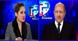 G For Gharida (Heated Speeches in National Assembly) – 14th January 2019