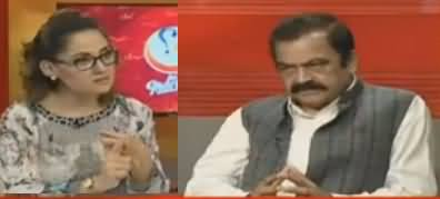 G For Gharida (Hussain Nawaz Ki Achanak Qatar Rawangi) - 6th July 2017