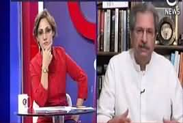G For Gharida (Imran Khan Ki ECP Mein Maafi) – 26th October 2017