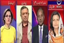 G For Gharida (Imran Khan Ki Phir Hakumat Per Tanqeed) – 12th April 2018