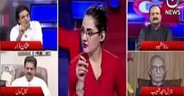 G For Gharida (India Mein Modi Ki Jeet) – 23rd May 2019
