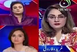 G For Gharida (India's  State Terrorism) – 3rd August 2019