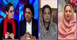 G For Gharida (Indian Hue And Cry on Pulwama Attack) – 19th February 2019