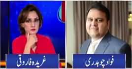 G For Gharida (Is PTI Govt Confused About IMF) – 1st October 2018
