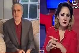 G For Gharida (Ishaq Dar Ne Jo Qarza Lia, Wo Kahan Gaya) – 13th April 2019