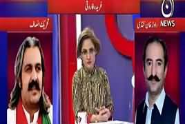 G For Gharida (Islamabad Dharna) – 17th November 2017