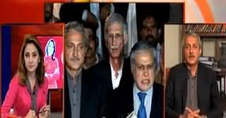 G For Gharida (Jahangir Tareen Exclusive Interview) – 26th February 2015