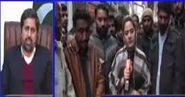 G For Gharida (JIT On Sahiwal Incident) – 21st January 2019