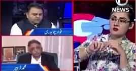 G For Gharida (Judge Arshad Malik Case Judgement) – 23rd August 2019