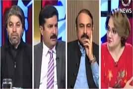 G For Gharida (Kaun Hoga Chairman Senate) – 9th March 2018