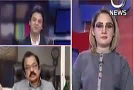 G For Gharida (Khawaja Asif's Future in Danger) – 29th March 2019