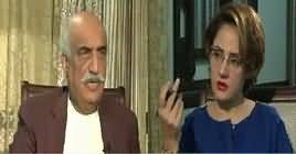 G For Gharida (Khursheed Shah Exclusive Interview) - 28th August 2018