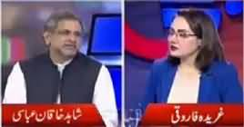 G For Gharida (Kia Shahbaz Sharif Wapis Ayein Ge?) – 2nd May 2019