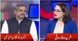 G For Gharida (Kia Shahbaz Sharif Wapis Ayein Ge?) – 2nd May 2019