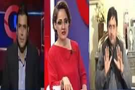 G For Gharida (Maryam Nawaz Vs Hamza) – 18th November 2017