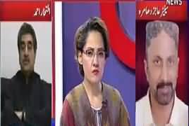 G For Gharida (Mashal Khan Qatal Case Faisla) – 7th February 2018