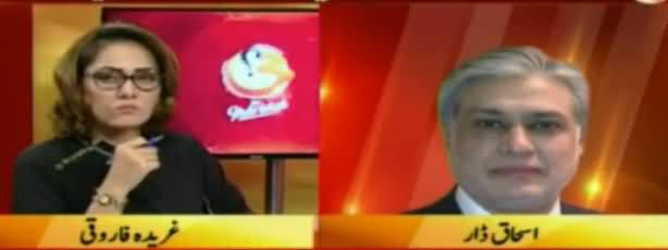 G For Gharida (Military Courts, Operation) - 24th February 2017
