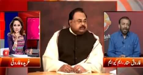 G For Gharida (MQM And PTI Attacking Each Other) – 28th March 2015