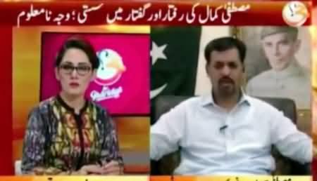 G For Gharida (Mustafa Kamal Exclusive Interview) - 1st July 2016