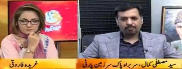 G For Gharida (Mustafa Kamal Exclusive Interview) - 21st January 2017