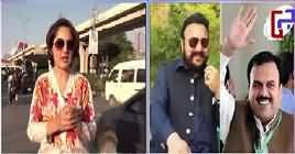 G For Gharida (NA-60 By-Election, PTI Vs PMLN) – 8th October 2018