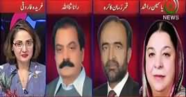G For Gharida (NA Session on 13th August) – 10th August 2018