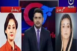 G For Gharida (Nawaz Sharif Aur Shahbaz Sharif Ka Bayania) – 17th May 2018