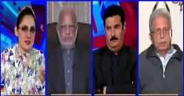 G For Gharida (Nawaz Sharif Ko Zamanat Na Mil Saki) – 25th February 2019