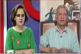 G For Gharida (Nawaz Sharif Response in Asghar Khan Case) – 9th June 2018