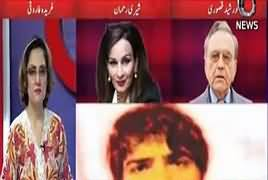 G For Gharida (Nawaz Sharif's Controversial Statement) – 13th May 2018