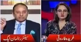 G For Gharida (Nawaz Sharif Will Go Back to Jail?) – 3rd May 2019