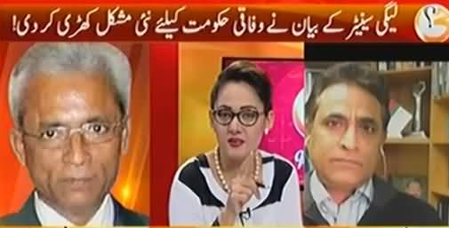 G For Gharida (Nehal Hashmi's Statement, Govt In Trouble) - 11th November 2016